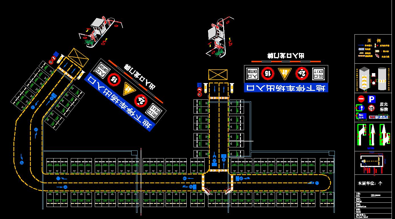 停车场设计图—重庆交通护栏重庆交通标志标线重庆